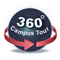 Alliance University 360 degree vertual tour