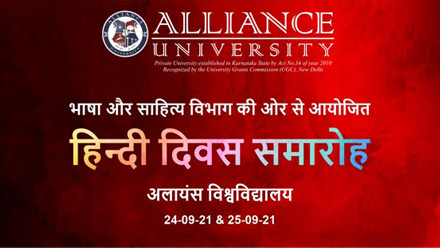 First Day of Hindi Divas Celebrations at Alliance University