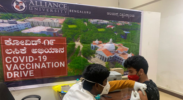 Vaccination Drive at the University Campus - September 17, 2021