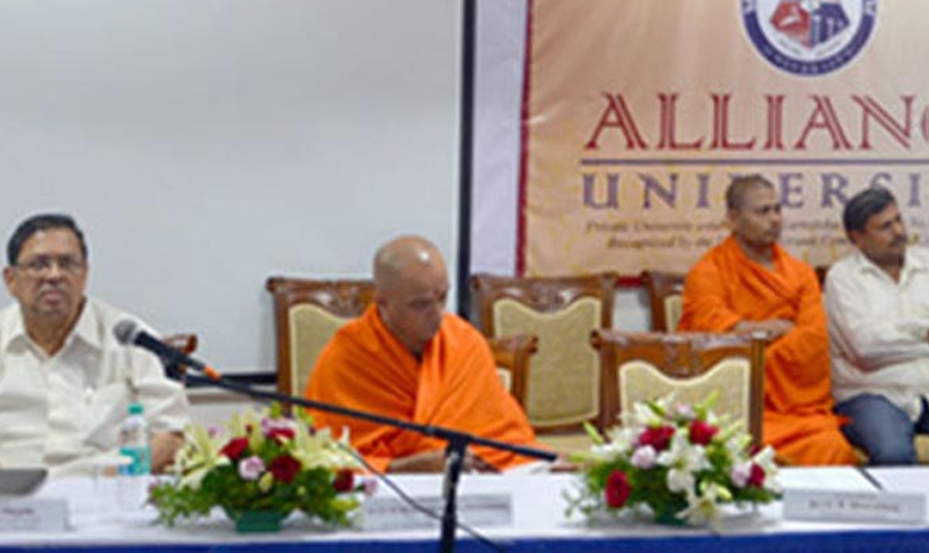 National Law Day Observed at Alliance University